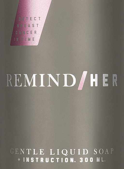 Remind Her
